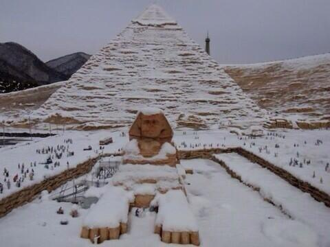 Fake Pyramid in Snow